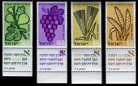 Israel-stamps1