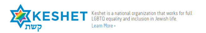 Keshet logo
