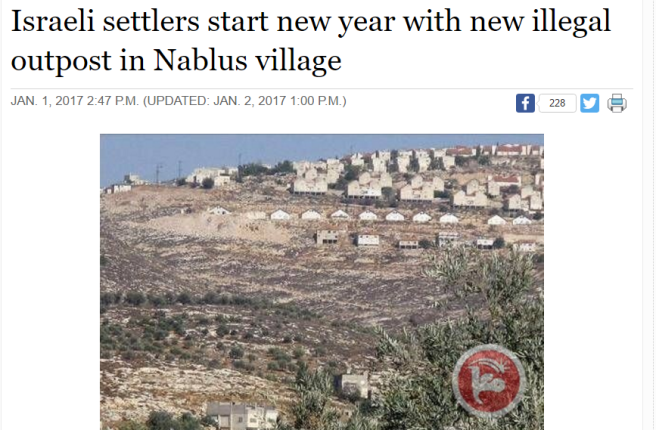 nablus-outpost